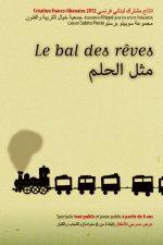 Le Bal des rêves